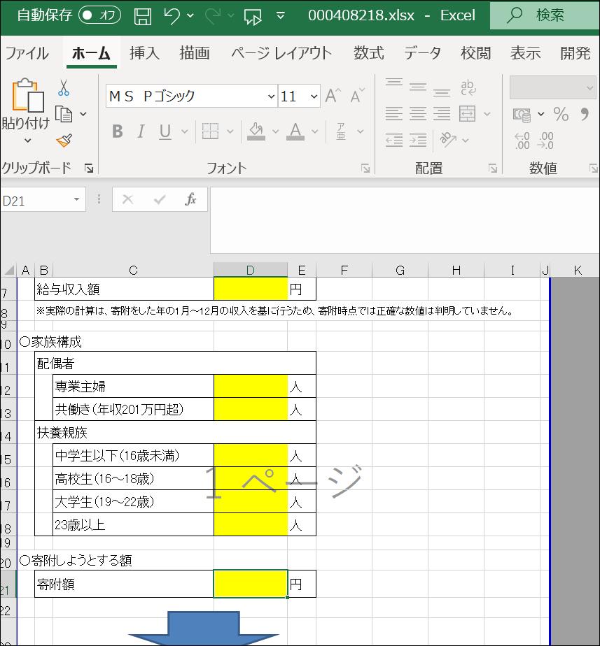 f:id:apicode:20200218155529p:plain