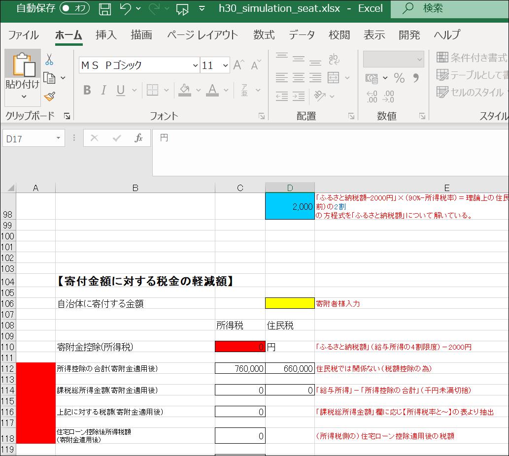 f:id:apicode:20200218155758p:plain