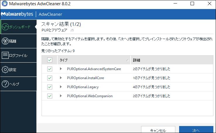 f:id:apicode:20200219100607p:plain