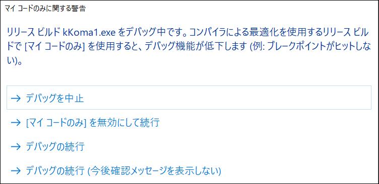 f:id:apicode:20200219143504p:plain