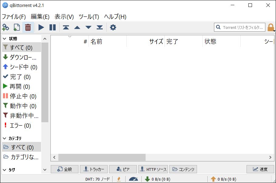 f:id:apicode:20200219183023p:plain
