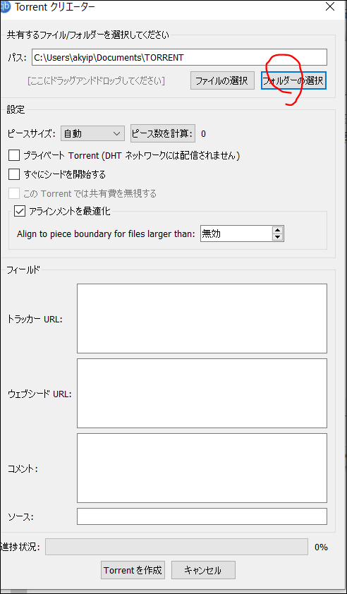 f:id:apicode:20200219184135p:plain