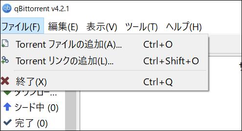 f:id:apicode:20200219184322p:plain