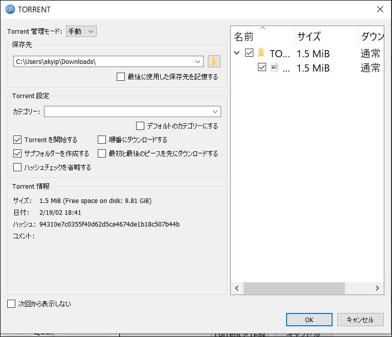 f:id:apicode:20200219184323p:plain