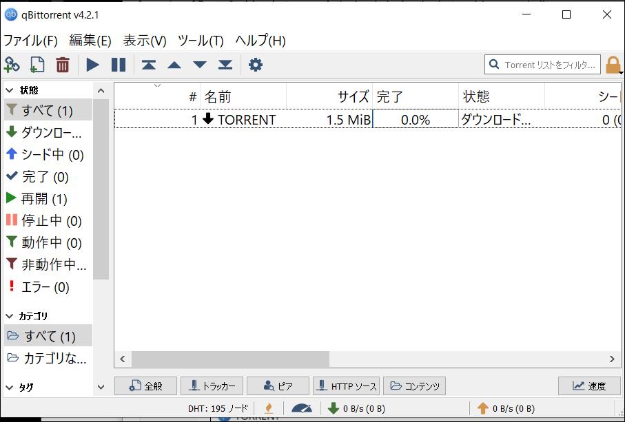 f:id:apicode:20200219184454p:plain