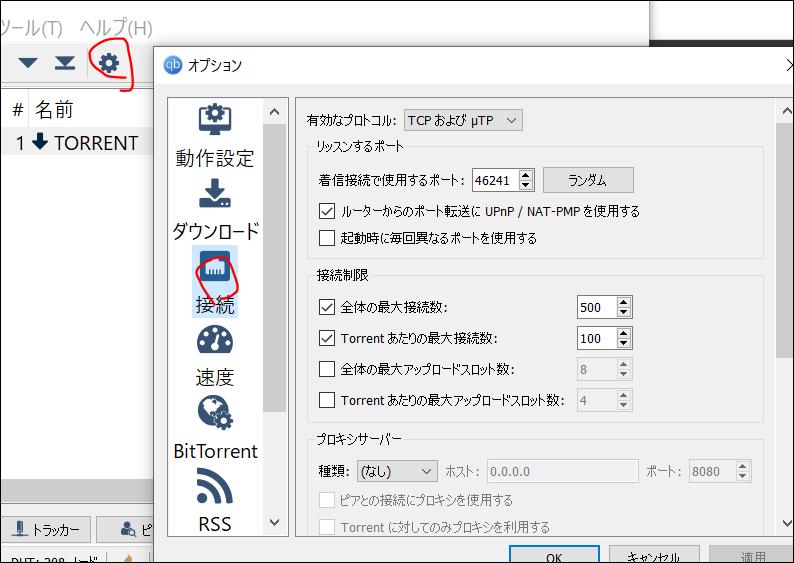 f:id:apicode:20200219184658p:plain