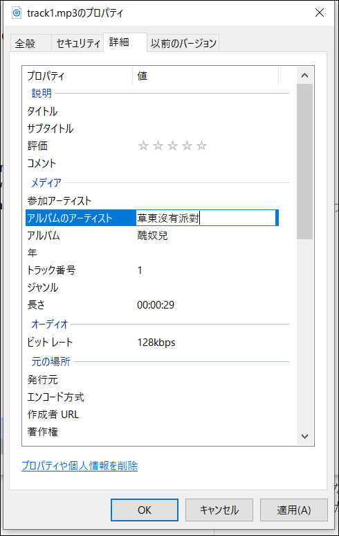 f:id:apicode:20200220195551p:plain