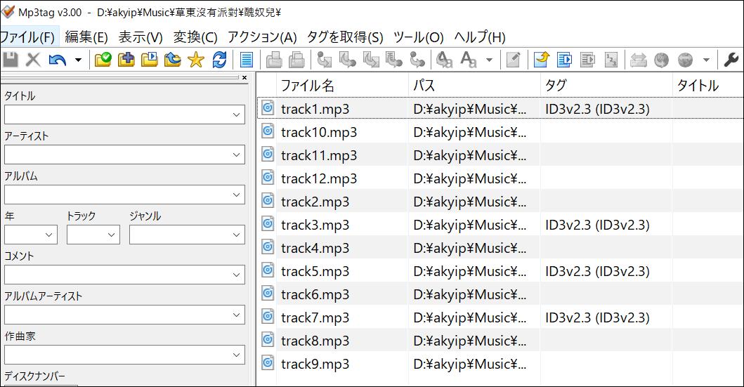 f:id:apicode:20200220200336p:plain