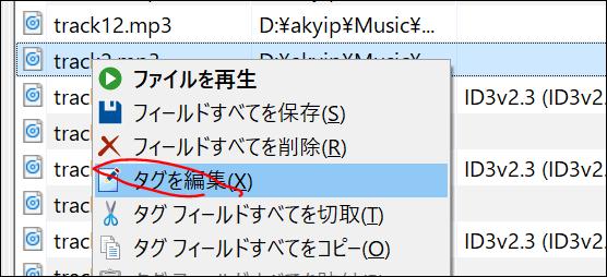 f:id:apicode:20200220200434p:plain