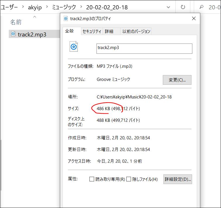 f:id:apicode:20200220202049p:plain