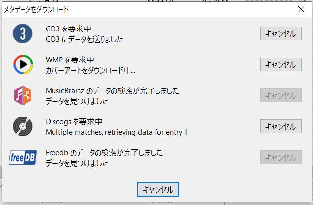 f:id:apicode:20200221093919p:plain