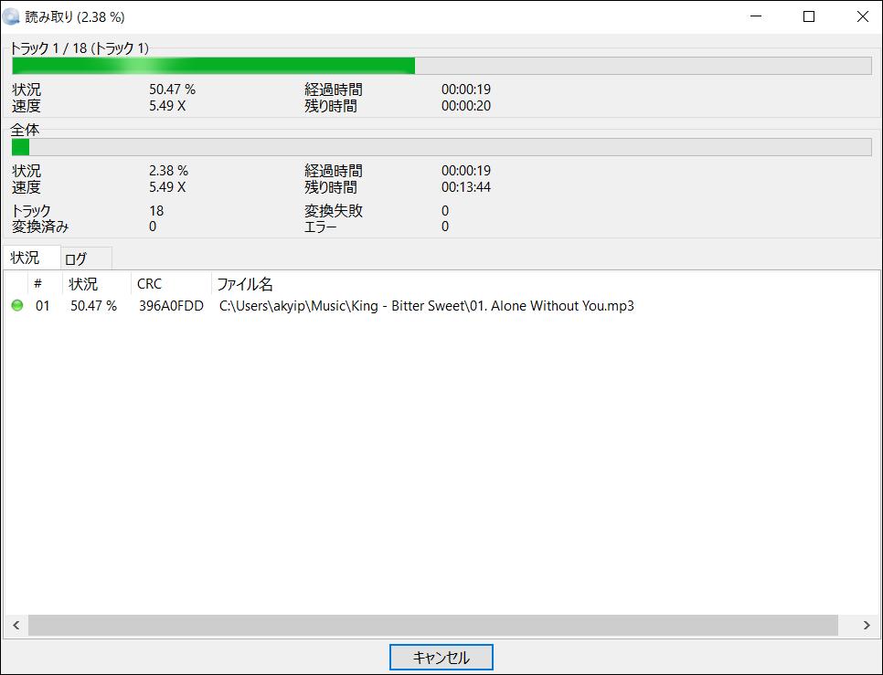 f:id:apicode:20200221094021p:plain