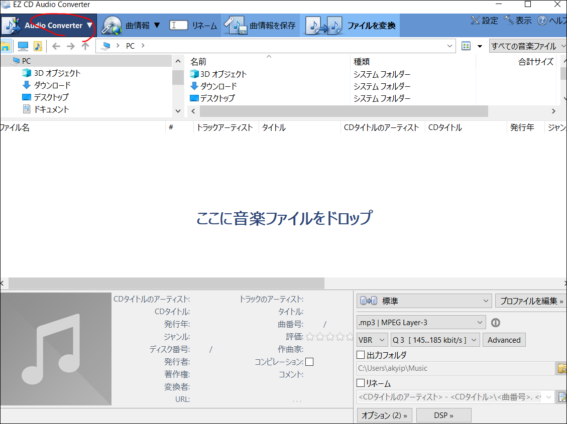 f:id:apicode:20200221095746p:plain