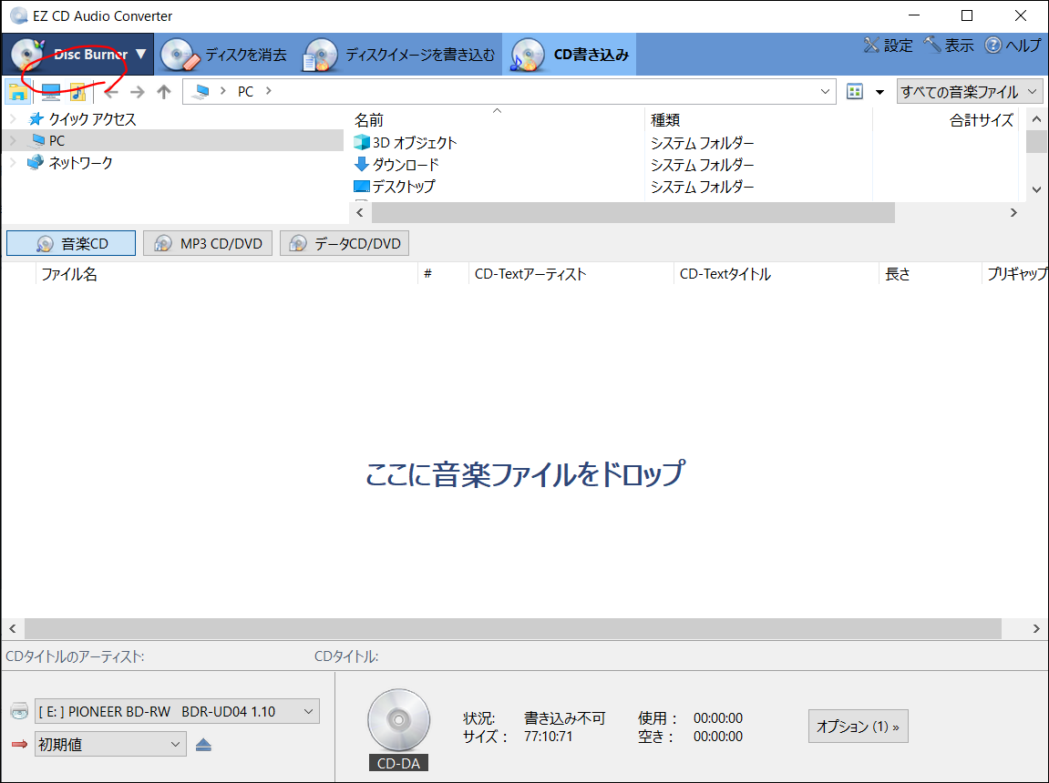 f:id:apicode:20200221095750p:plain
