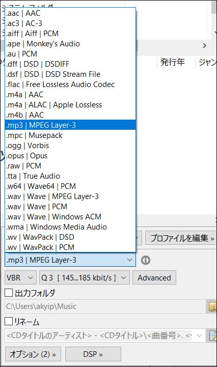 f:id:apicode:20200221095900p:plain
