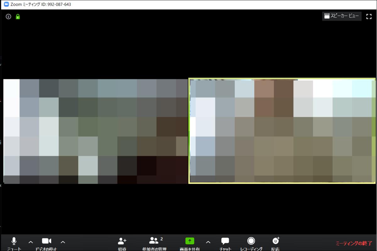 f:id:apicode:20200224095255p:plain