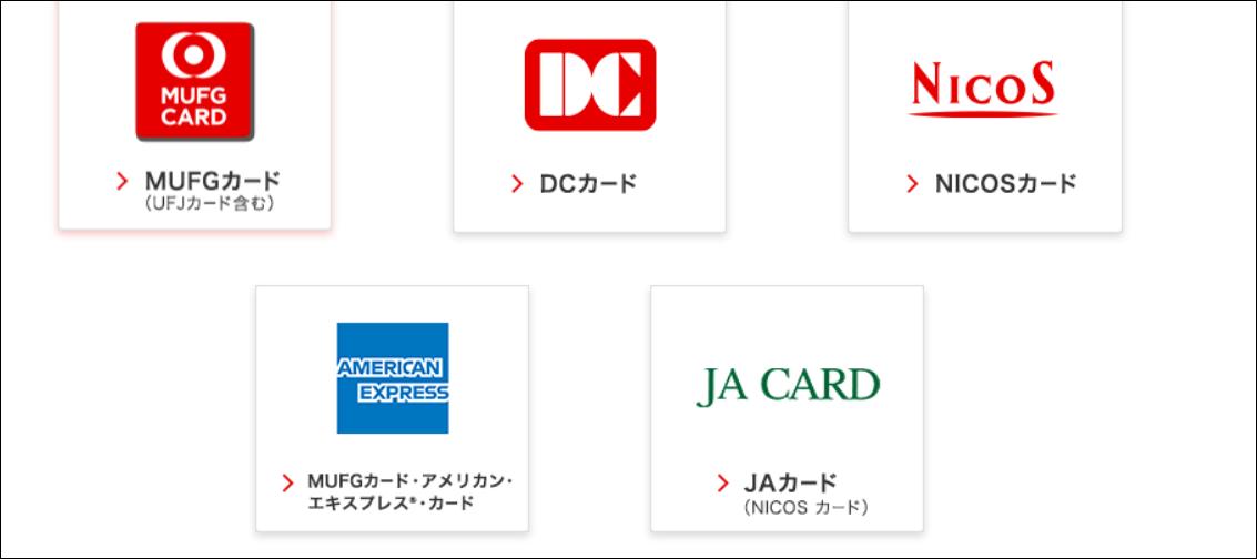 f:id:apicode:20200224120035p:plain