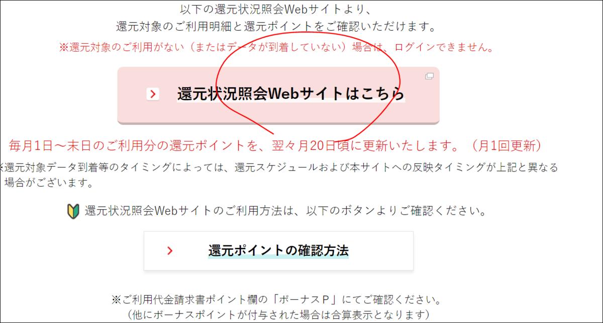 f:id:apicode:20200224120120p:plain
