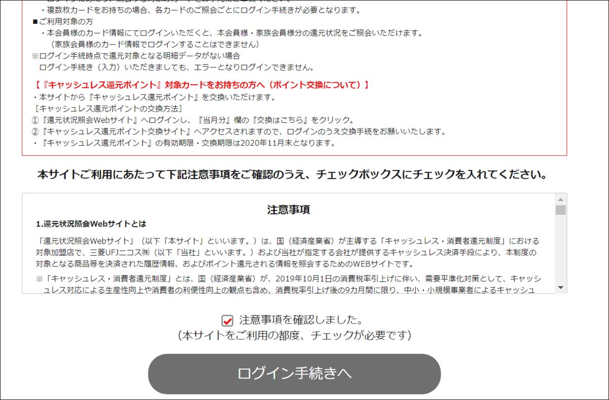 f:id:apicode:20200224120124p:plain