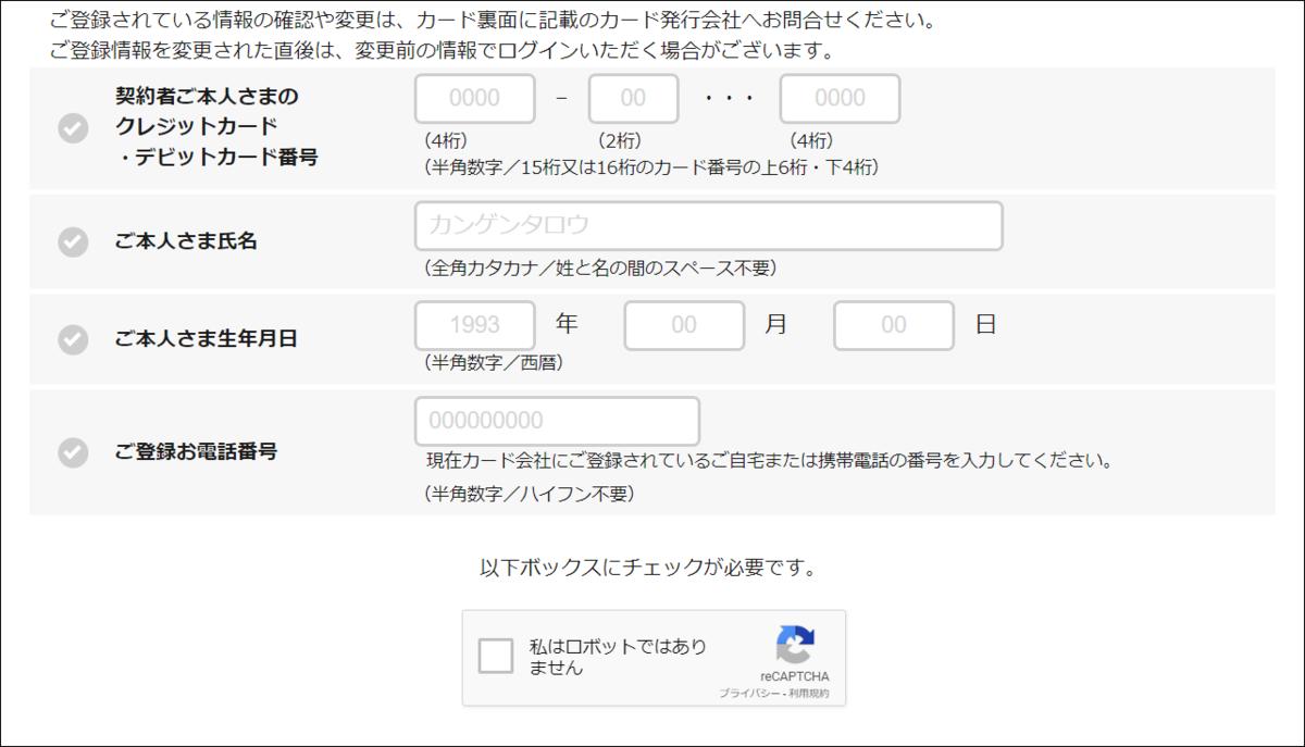 f:id:apicode:20200224120144p:plain