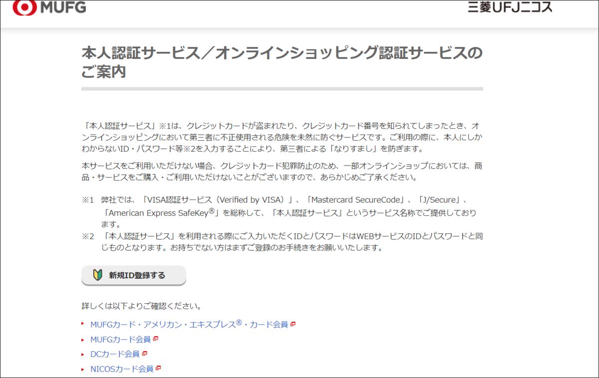 f:id:apicode:20200224150537p:plain