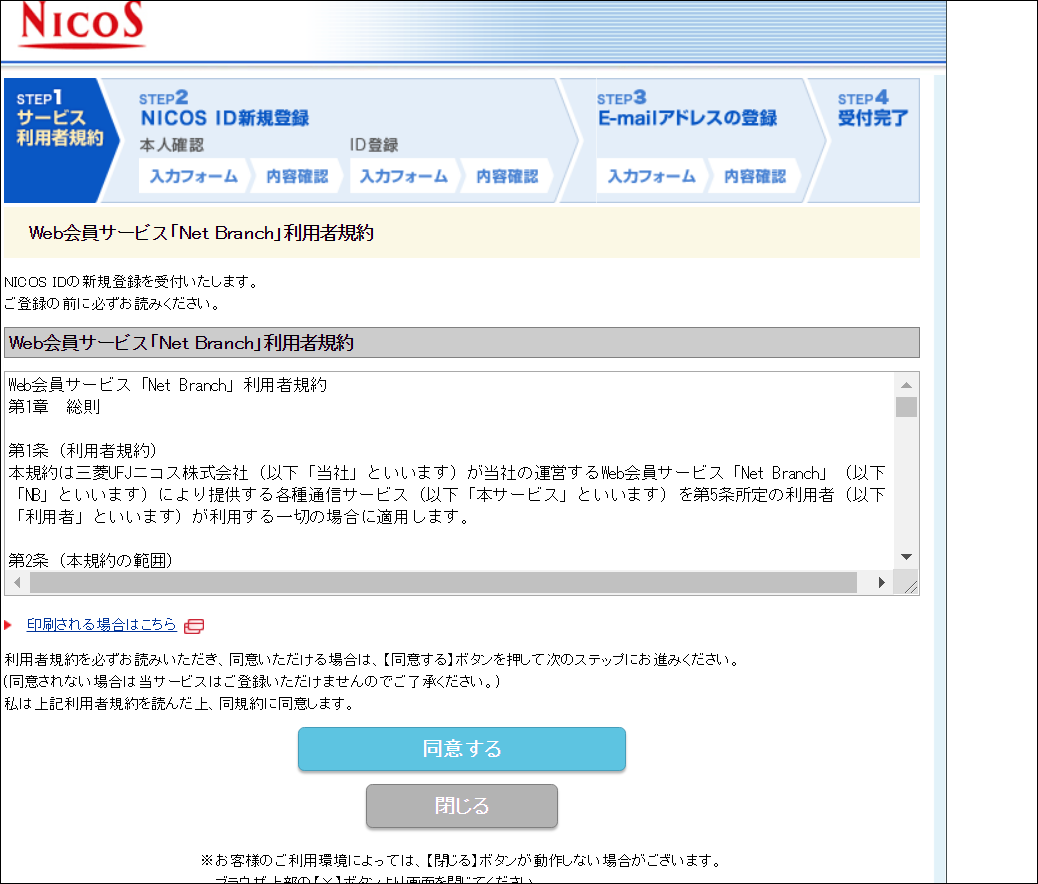f:id:apicode:20200224150722p:plain
