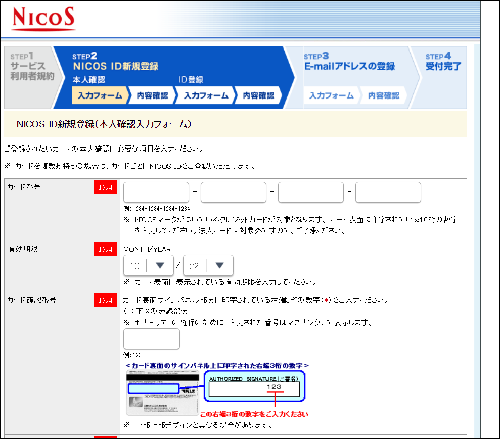 f:id:apicode:20200224150911p:plain