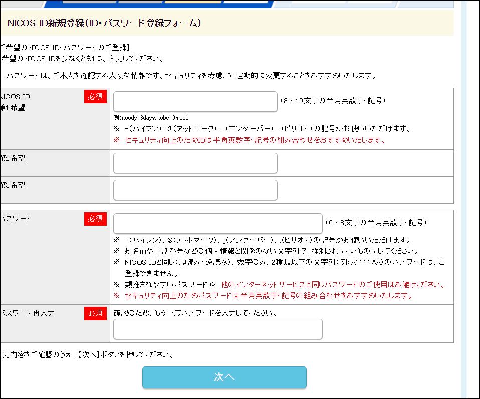f:id:apicode:20200224151352p:plain