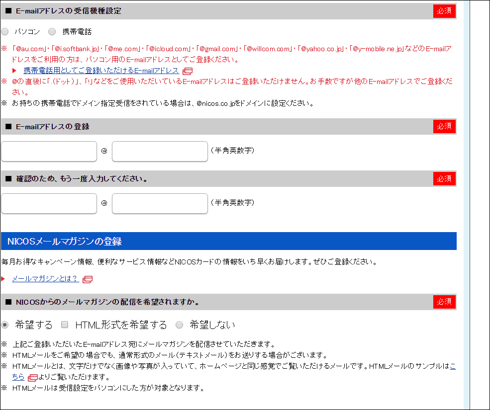 f:id:apicode:20200224152002p:plain