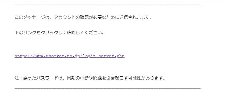 f:id:apicode:20200224184413p:plain