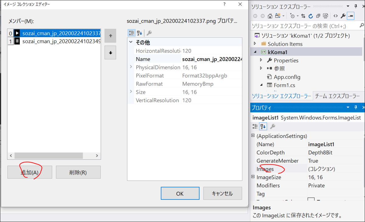 f:id:apicode:20200225103706p:plain