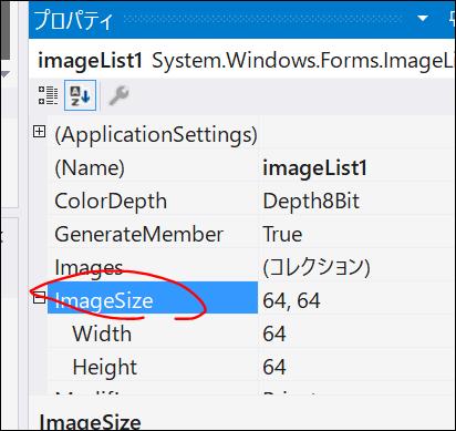 f:id:apicode:20200225104424p:plain