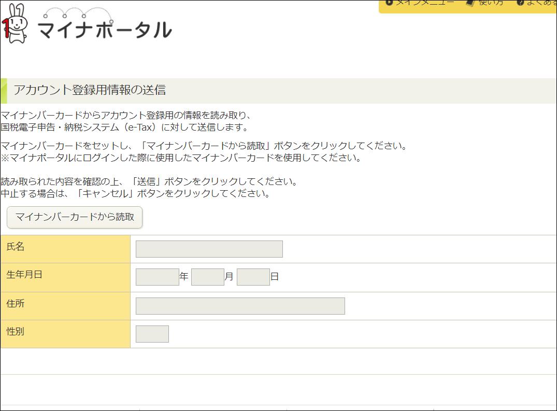 f:id:apicode:20200225162133p:plain