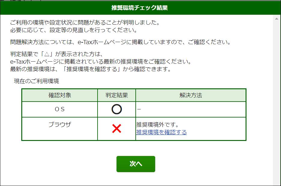f:id:apicode:20200225162135p:plain