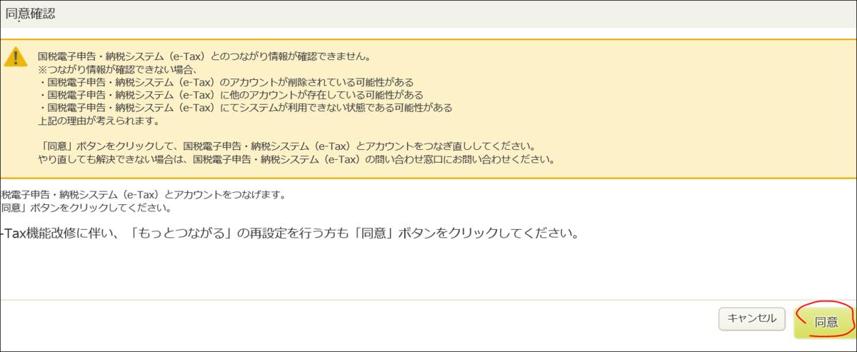 f:id:apicode:20200225162916p:plain