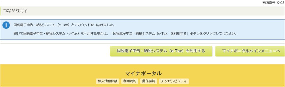 f:id:apicode:20200225163351p:plain