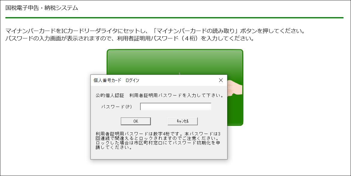 f:id:apicode:20200225163402p:plain