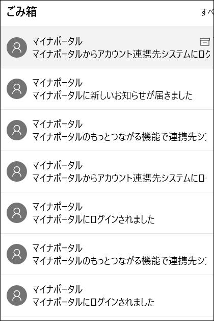 f:id:apicode:20200225164942p:plain