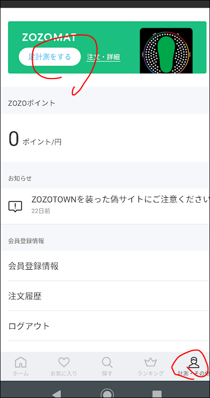 f:id:apicode:20200229181125p:plain