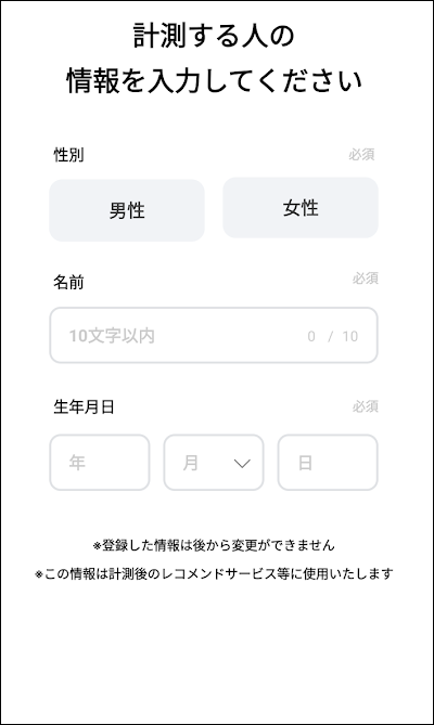 f:id:apicode:20200229181152p:plain