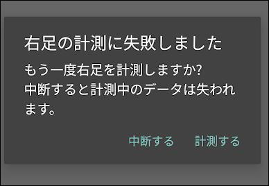 f:id:apicode:20200229181416p:plain