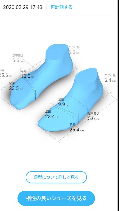 f:id:apicode:20200229181418p:plain