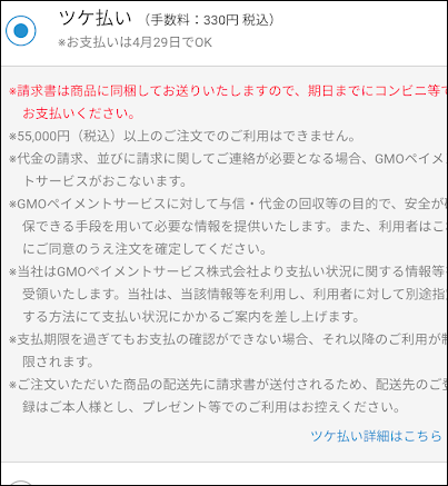 f:id:apicode:20200229181429p:plain