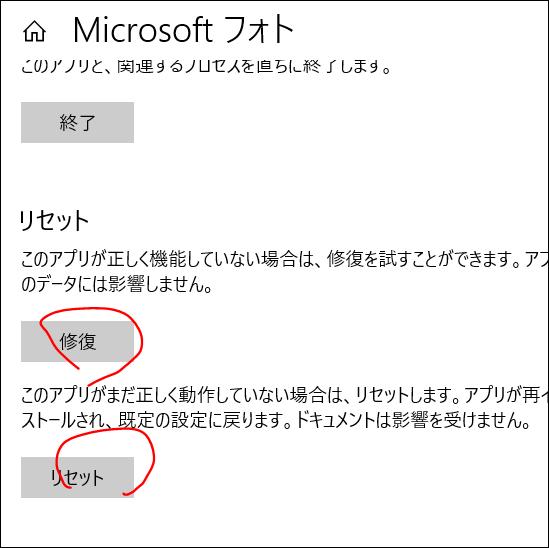 f:id:apicode:20200301164546p:plain