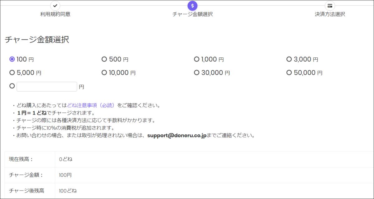f:id:apicode:20200301193725p:plain