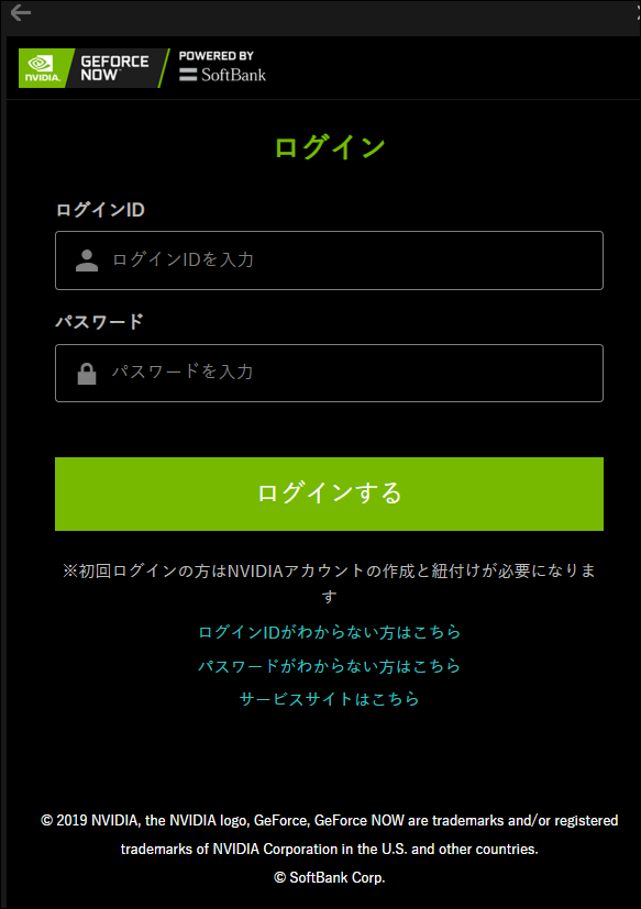 f:id:apicode:20200302133012p:plain