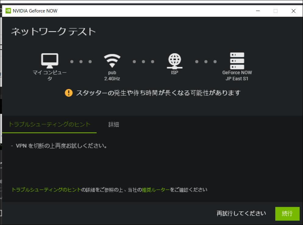 f:id:apicode:20200302144058p:plain