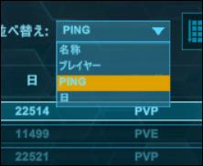 f:id:apicode:20200305134537p:plain