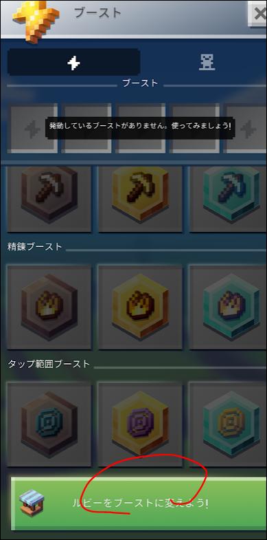 f:id:apicode:20200308140119p:plain