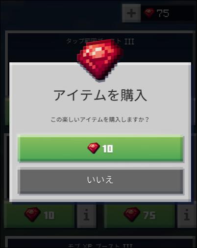 f:id:apicode:20200308140128p:plain